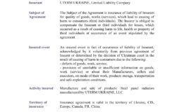 insurance_certificate_uterm_en